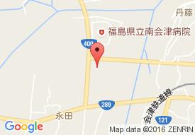 田島デイサービスセンター愛宕