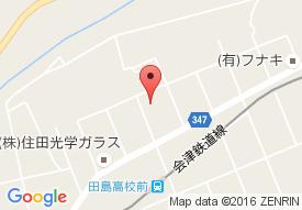 デイサービス・メープルフェロー田島