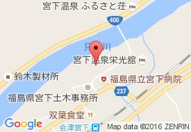 福寿草デイサービス