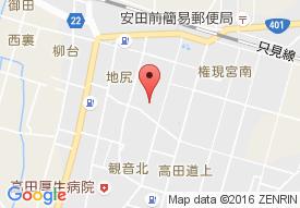 健康倶楽部あいづ デイサービスセンター 「アルクCLASS」