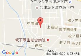 会津坂下デイサービスセンター