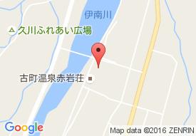 南会津町伊南デイサービスセンター尾白荘