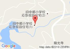 葛尾村社会福祉協議会