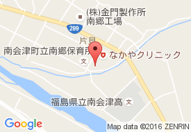 南郷デイサービスセンターみさわ荘