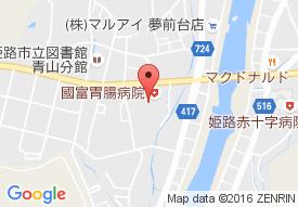 國富胃腸病院の地図