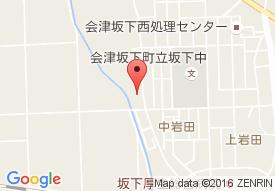 健康倶楽部あいづ デイサービスセンター 「アルク」