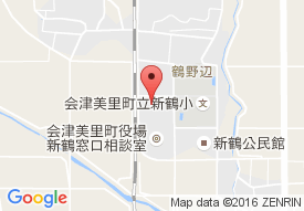 会津美里町新鶴デイサービスセンターちとせ