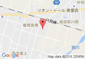 宮川荘デイサービスセンター