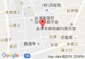 医療法人明精会 会津本郷デイサービスセンター