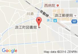 浪江町デイサービスセンター