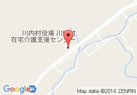 川内村社会福祉協議会