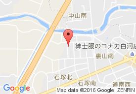 デイサービスセンター 八福神 弐番館