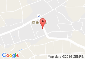 茶話本舗 デイサービス額田
