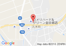 茨城県常陸太田市久米町230