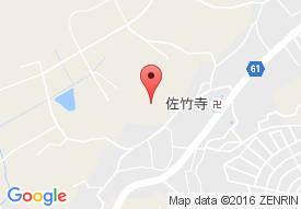 デイサービスMAO佐竹南台