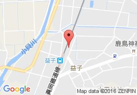 益子町老人デイサービスセンター