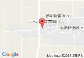 JAうつのみやデイサービスセンターほほえみ上三川
