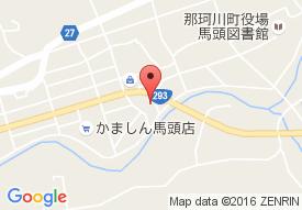 デイサービスセンター咲楽