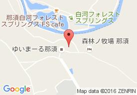 あい・デイサービスセンター那須