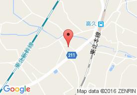 おひさまデイサービス(平成22年度新規指定事業所)