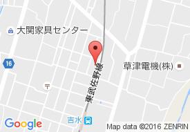 ふれんど田沼デイサービスセンター
