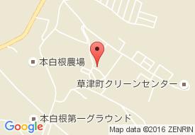 なごみデイサービスセンター草津