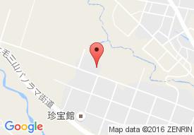 吉岡デイサービスセンター