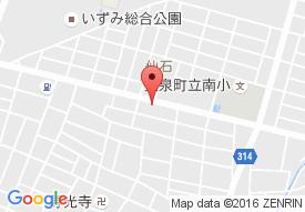 デイサービスセンター さぼてん