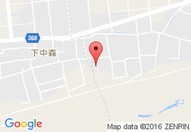 めいわCOMハウスデイサービス