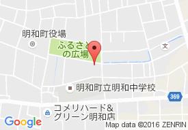 明和町デイサービスセンター