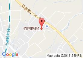 竹内医院ことぶきデイサービスセンター
