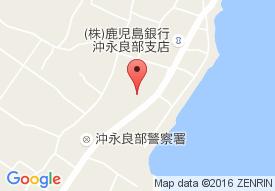 沖永良部寿恵苑