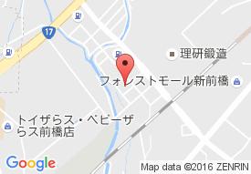 アースケアデイサービスセンター元総社