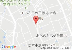デイサービスセンター 遊・志木中宗岡