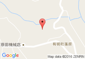 グループホーム 昭ちゃんの家