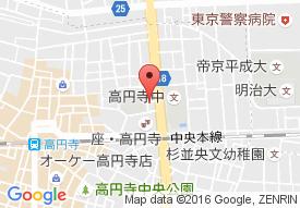 アースサポート高円寺