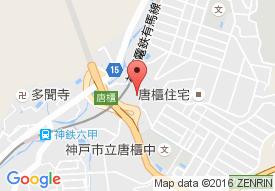 介護老人保健施設 カトレア六甲の地図