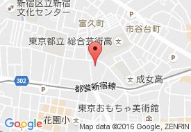 デイサービスセンター健康倶楽部新宿