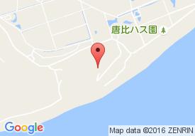特別養護老人ホーム 唐比温泉秀峰荘
