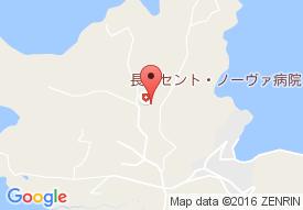 長崎セント・ノーヴァ病院