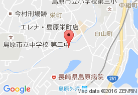 ケァハウスしまばら特定施設入居者生活介護事業所