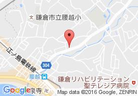 デイサービス喜楽家・鎌倉