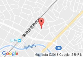 デイサービス あんしん田奈亭