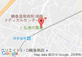 健康ぷらす鶴巻の地図