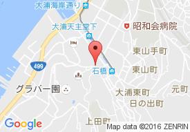 医療法人社団 春秋会 グループホームなんくり