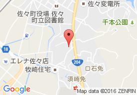グループホーム 愛乃郷