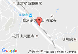 スマイルデイサービス鎌倉門前