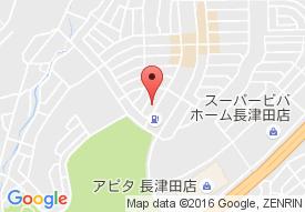 セントケア横浜緑デイサービスセンター