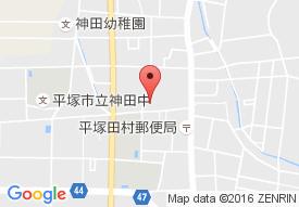 デイサービスセンター福寿ひらつか田村