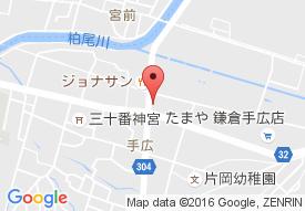 GENKINEXT 鎌倉笛田